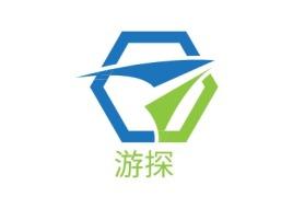 游探logo标志设计