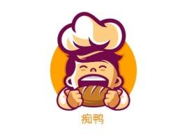 痴鸭品牌logo设计
