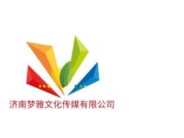 济南梦雅文化传媒有限公司公司logo设计