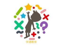 学通教育logo标志设计