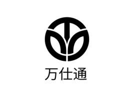 天津万仕通公司logo设计