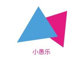 小愚乐logo标志设计