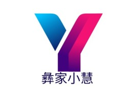 彝家小慧公司logo设计