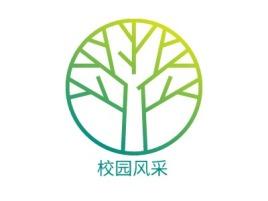 校园风采logo标志设计