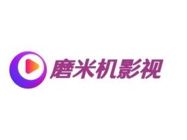 磨米机影视logo标志设计