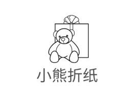 小熊折纸logo标志设计