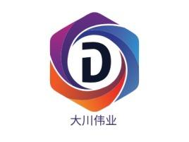 大川伟业企业标志设计