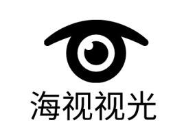 海视视光门店logo标志设计
