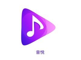 音悦logo标志设计