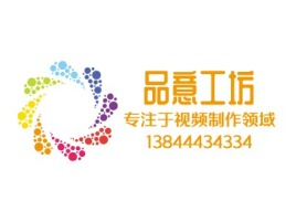 品意工坊公司logo设计