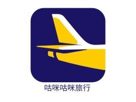 咕咪咕咪旅行logo标志设计