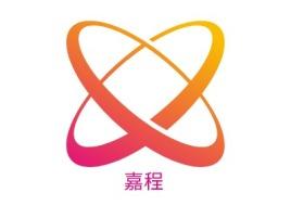 嘉程企业标志设计