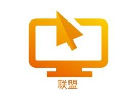 联盟公司logo设计
