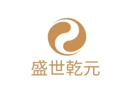 盛世乾元公司logo设计