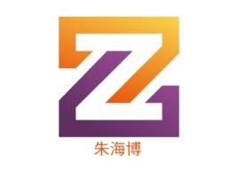 朱海博logo标志设计