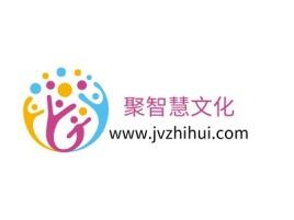 聚智慧文化logo标志设计