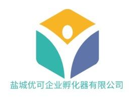 盐城优可企业孵化器有限公司公司logo设计