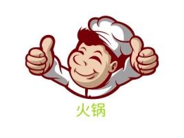火锅店铺logo头像设计