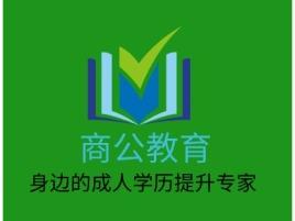 商公教育logo标志设计