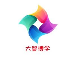 大智博学logo标志设计