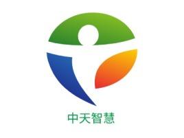 中天智慧公司logo设计
