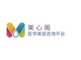 美心阁公司logo设计