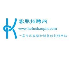 上海客服招聘网公司logo设计