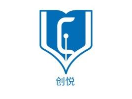 创悦logo标志设计