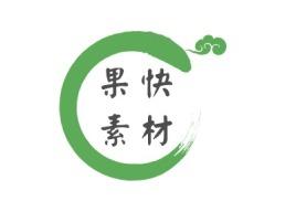 果快公司logo设计