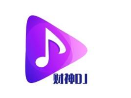 财神DJlogo标志设计