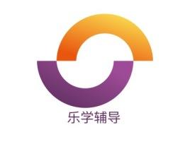 乐学辅导logo标志设计