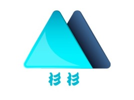 杉杉企业标志设计