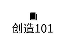 创造101logo标志设计