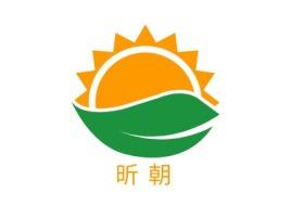 昕炘朝品牌logo设计