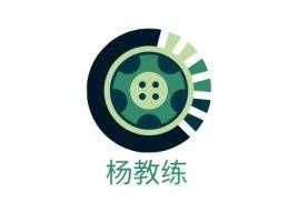 杨教练公司logo设计
