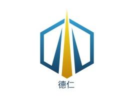 德仁企业标志设计