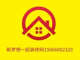 新梦想一起装修网15066002320企业标志设计