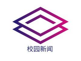 校园新闻logo标志设计