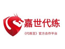嘉世代练公司logo设计