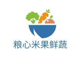 粮心米果鲜蔬店铺标志设计