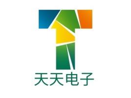天天电子公司logo设计