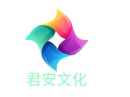 君安文化logo标志设计