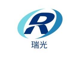 瑞光企业标志设计