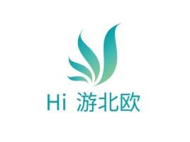 Hi 游北欧logo标志设计