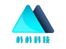 杉杉科技企业标志设计