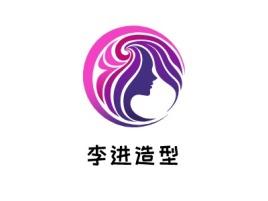 李进造型门店logo设计