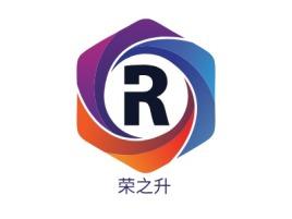 荣之升店铺logo头像设计