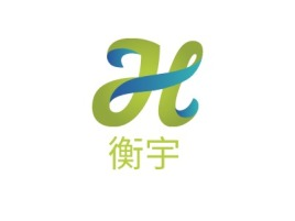 衡宇logo标志设计