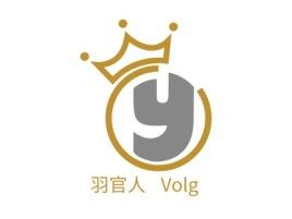 羽官人  Volg公司logo设计