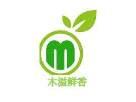 木溢鲜香品牌logo设计
